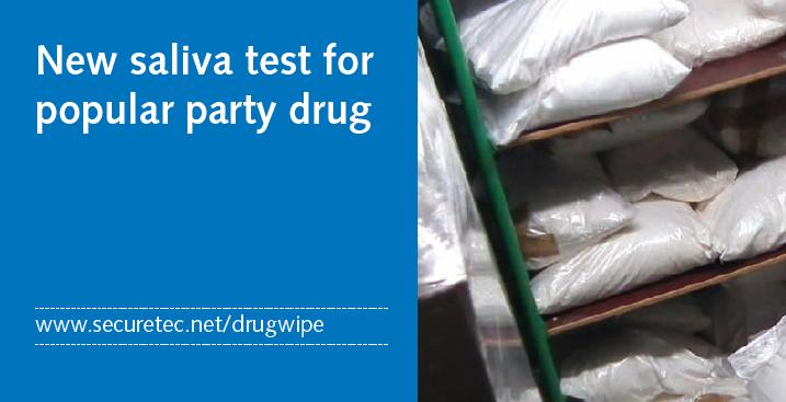 слюнчен тест с кетамин, тест за наркотици, Securetec, DrugWipe