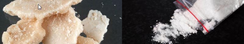 Преработен кокаин