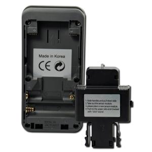 Сензорен модул за DINGO E200